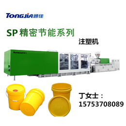 塑料涂料桶生产机械 塑料涂料桶生产万博manbetx官网登录