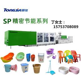 塑料家庭用品注塑机厂家  塑料家庭用品生产设备