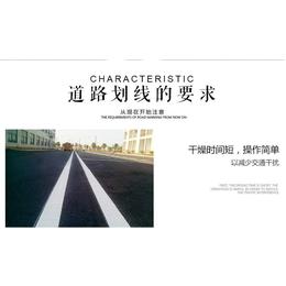 道路热熔标线工程承接北京市内及周边划线工程?