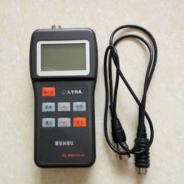 山西咸陽金屬測厚儀油漆厚度測量儀