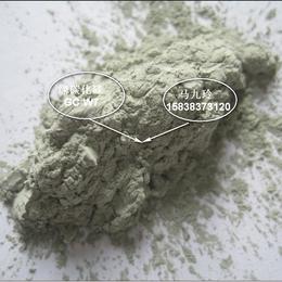 酸洗水分一级绿色碳化硅研磨粉W14W10W7W5W3.5