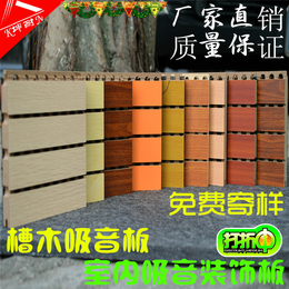 广州槽木吸音板木质吸音板 琴房 鼓房墙面装饰板