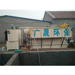 造纸污水处理设备生产地区_造纸污水处理设备_山东汉沣环保