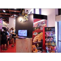 CHINA FOOD 2018上海国际高端餐饮美食加盟展览会缩略图