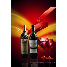 进口意大利葡萄酒注意事项 意大利葡萄酒进口通关公司