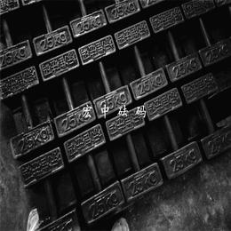 天津周边出租25kg-20kg铸铁配重块 M1级标准砝码