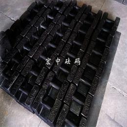 黑龙江厂家直销20kg电梯荷载试验砝码-m1级铸铁砝码