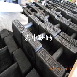 现货供应带标准字样25kg砝码 铸铁砝码25kg惠州1吨价格