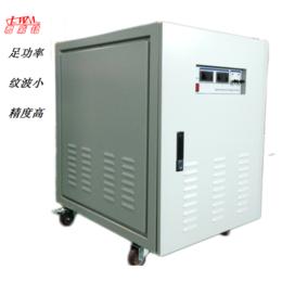 君威铭20V30A大功率开关电源 质量好 服务完善 稳压稳流