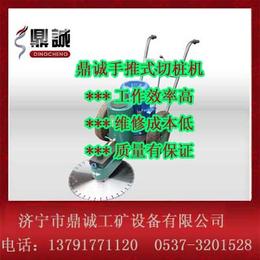 不一样的抱箍式切桩机 小型割桩机13791771120