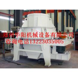 华阳直径1200石英石双辊式制砂机qy8千亿国际生产厂家