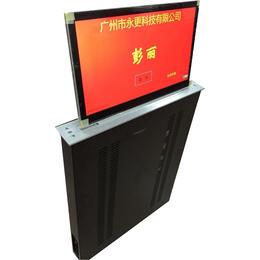 北京永更17.3寸超薄高清升降一体机电脑 升降器厂家