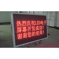 购买LED电子显示屏三大注意事项