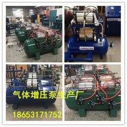 气源压力小怎么办--空气增压泵生产厂家直---国产气动增压泵