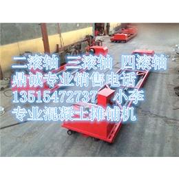 山东烟台物流直达的3-8米三滚轴摊铺机现货销售中