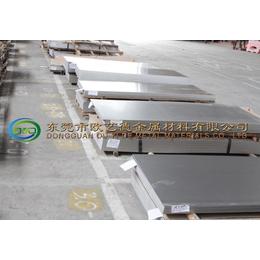 台湾SK4弹性极限 SK4弹簧钢板密度多少