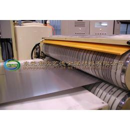 弹簧钢用途简介 SK85弹簧钢板规格表
