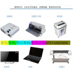 顺德高速打印机一体机出租维修销售