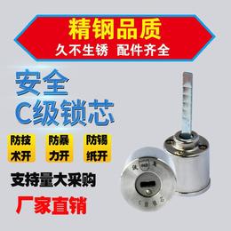 沃奇防盗门锁芯 C级叶片老式大门铁门外装铜锁芯 防钻通用型
