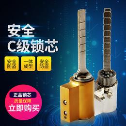 厂家直销电子锁指纹锁锁芯 C级叶片防盗锁芯 来样定制加工