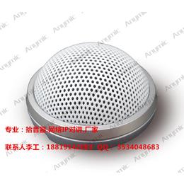 飞歌FG-X10数字半球拾音器ANYMIC公检法智能拾音头