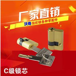 单边锁芯 单面通互开 管道锁芯 隐形锁芯  短锁芯 半截锁芯