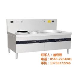 枣庄电磁炉,电磁炉价格,炉旺达厨业(优质商家)