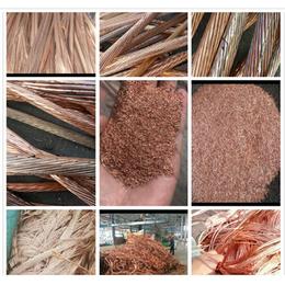 冶炼厂高价收购废铜泥 铜粉 含铜废物 含铜物料