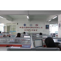 惠州清溪仪器计量万博manbetx官网登录校准