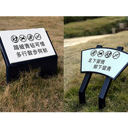 安徽标识标牌厂家,合肥龙泰,花草标识标牌厂家
