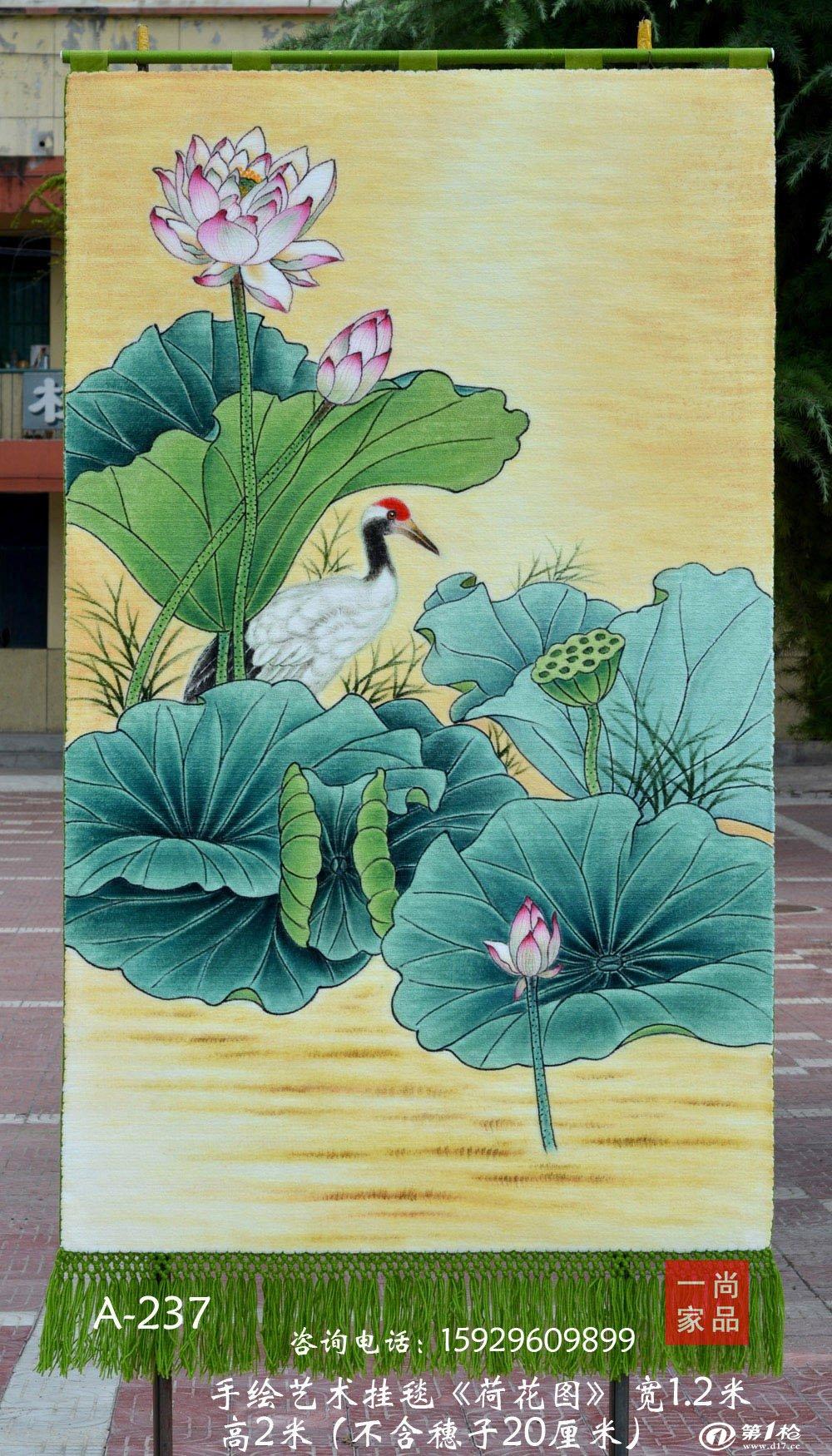 荷花仙鹤图中式家居装饰壁挂毯客厅书房吸音材质挂毯图片