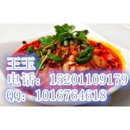 四川嘉州紫燕百味鸡加盟总部 技术培训