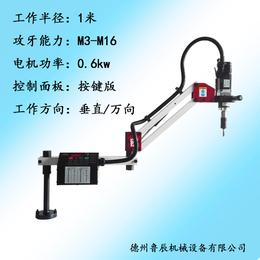 德州厂家批发数控攻丝机数控套丝机深度设置工作半径1米