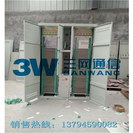 576芯MODF三网合一光纤总配线架