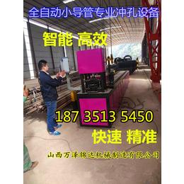 隧道注浆钢管冲孔机仙桃市厂家供应
