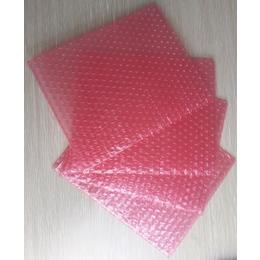 淮安厂家直销气垫袋防水防潮白色单面气垫袋