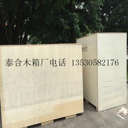 深圳附近木箱包装深圳沙井福永木箱包装公司