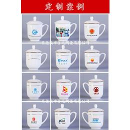 高档礼品茶杯定制 景德镇陶瓷茶杯印字logo