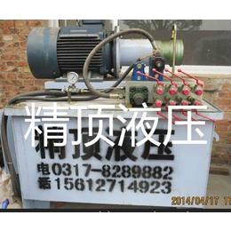 供应其他YB-精顶液压泵站