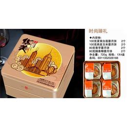 辽宁省丹东市华美月饼 华美月饼团购批发 华美月饼厂家价格
