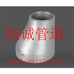 304不锈钢大小头制造厂家 质量上乘