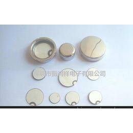 供应ZHX压电陶瓷美容头超声波振子换能片雾化片