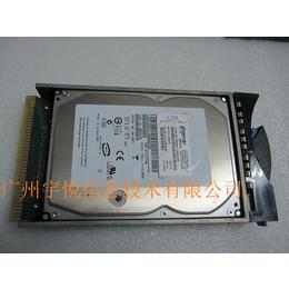 供应IBM  1790 74Y4900 小型机硬盘
