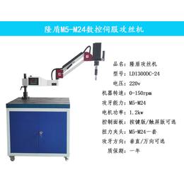 厂家直销1.3米伺服攻丝机M5-M24垂直方向工作不易断丝锥