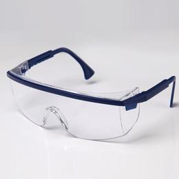 沧州防紫外线护目镜 专业抗冲击眼镜 安全防护目镜 冀航电力