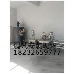 自调定量式聚氨酯发泡胶粘结剂灌装机