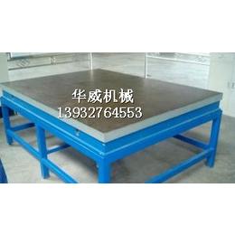 铸铁 开槽  打孔  防锈铸铁平板  试验平台 华威平安国际乐园