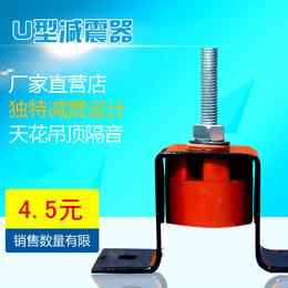 广东ktv酒吧吊顶减震器上下阻尼减振器 吊顶材料
