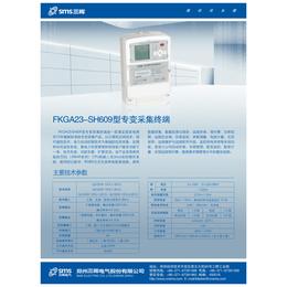 河南郑州电表采集终端国网FKGA23SH609型专变采集终端