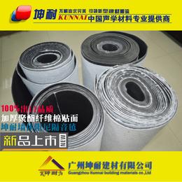 武汉隔音毡厂家防火隔音材料隔音专用吸音毡隔音毯